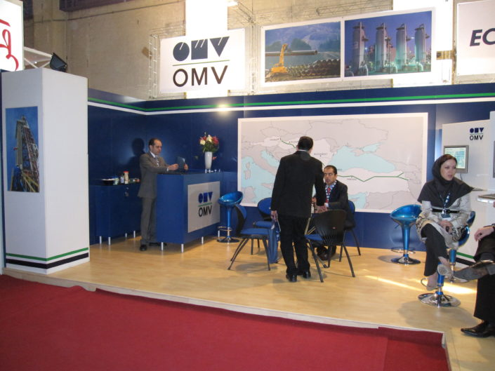 Tehran Oil & Gas Fair