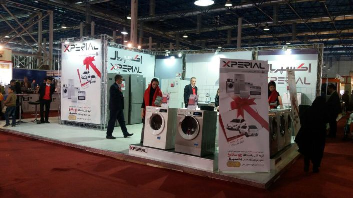 XPERIAL Exhibition Booth in Qazvin Trade Fair