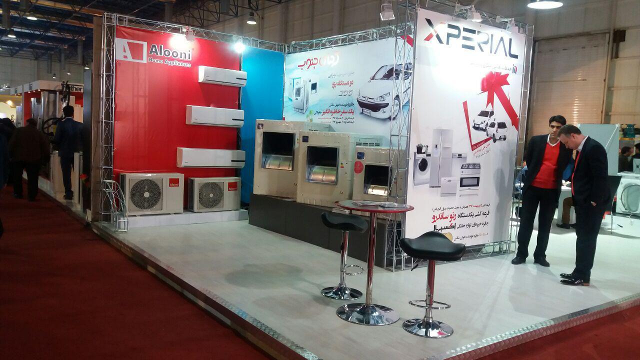 Exhibition Exhibit booth at Experimental Exhibition in Mashhad