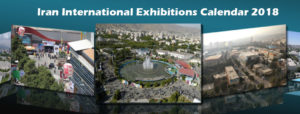International Exhibition 2018 Calendar