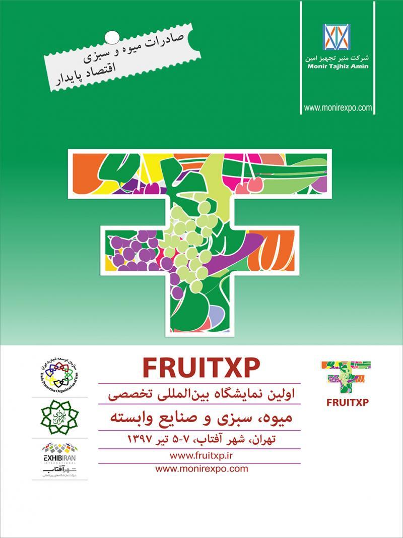 Tehran Int'l Fruitxp