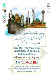 10th Intl Festival of Tourism, Hotels and Travel